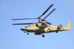 Vrtulník Kamov Ka-50